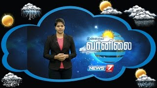 Weather Forecast | 04-09-2016 | News7 Tamil