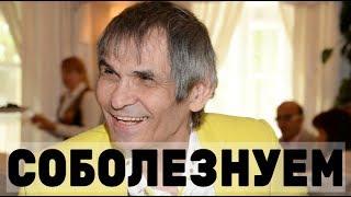 СРОЧНО! Трагедия в семье Алибасова! Все в шоке!