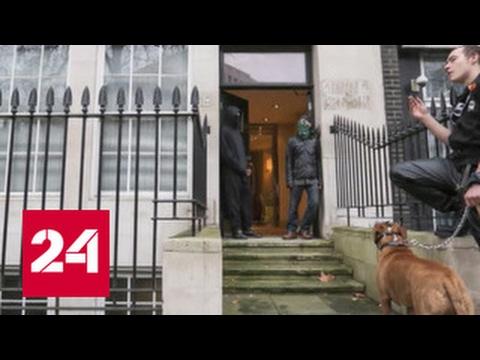 """The Guardian: В Лондоне сквоттеры захватили архив """"Горбачев-фонда"""""""