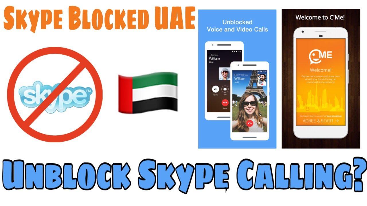How to unblock skype calling in UAE: Skype alternative in UAE   How to Register Botim App UAE   Cme - YouTube