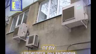 ЕС центр, Пятигорск(ЕС Центр - один из лидеров в области продажи и оперативной поставки электронных компонентов и оборудования...., 2010-09-17T14:46:12.000Z)