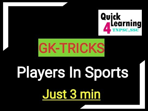 Sports Team Members Tricks | Tamil/English |