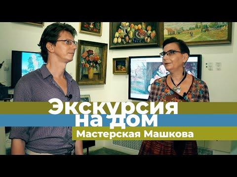 Чем знаменит художник Илья Машков, давший имя волгоградскому музею?