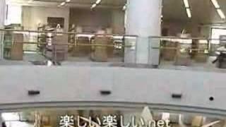宮崎県 宮崎市立図書館