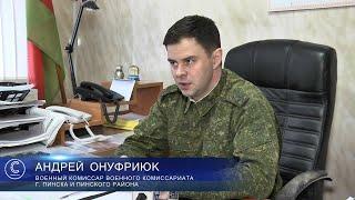 В Вооруженных Силах Беларуси начался второй этап комплексной проверки войск
