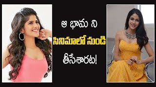 Lavanya Tripati Replaces Megha Akash in Rams Movie | Silver Screen