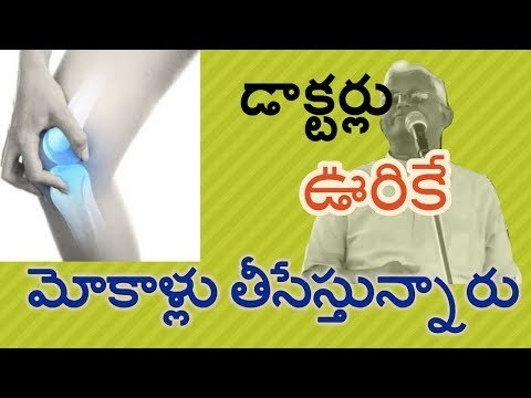 knee-joint-pains-knee-replacement-|-cure-knee-pain-permanently-||-dr-khader-vali-||-khadar-vali-diet
