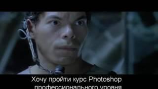 Ускоренное обучение Photoshop