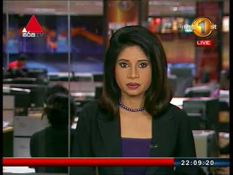 News1st Sinhala Prime Time, Saturday, October 2017, 10PM (07-10-2017)