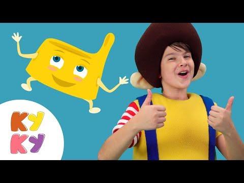 КУКУТИКИ - ГОРШОК - Песенка для самых маленький детей, малышей - Funny Kids Song - развивающая песня