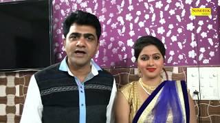 Bahu Tod KI Promotional Song    Uttar Kumar Kavita josh Coming Soon Song on sonotek 2017