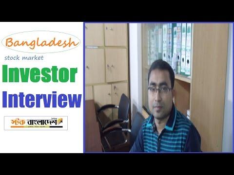 Stock Market Investor Interview [Bangladesh] | Nazrul Islam  |  21.11.2016