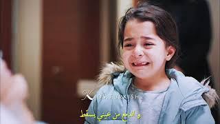 الخوف قيد اضلعي#