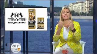 Арина Шарапова запорола рекламу - ляп в прямом эфире