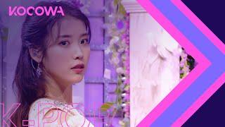 Iu Coin Lilac Sbs Inkigayo Ep 1087 MP3