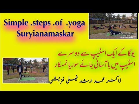 simple yoga steps of surya namaskar  youtube