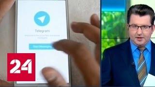 Telegram набрал в противостоянии с Роскомнадзором подписчиков