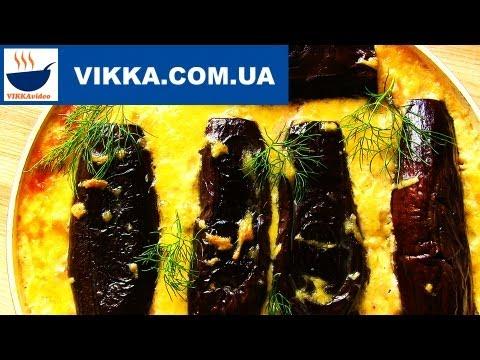 Недорогой рецепт Запеканка из баклажан с фаршемБаклажаны в духовке-рецепт    VIKKAvideo