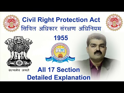SC ST Act 1989 | Protection of Civil Rights Act 1955 | Mp Psc 2018 Pre  |