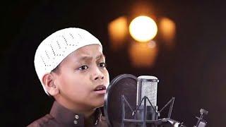 تلاوة الطفل الإندونيسي عمر الفاروق | صوت هادئ و مريح للنفس