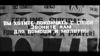 Вид на жительство (фильм, 1972)(, 2012-08-29T18:44:29.000Z)