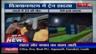 25 killed as train derails near Vizianagaram Andhra Pradesh