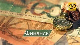 вклады в белорусских банках: анализ предложений