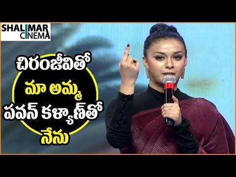 Keerthy Suresh Speech At Agnathavasi Movie...