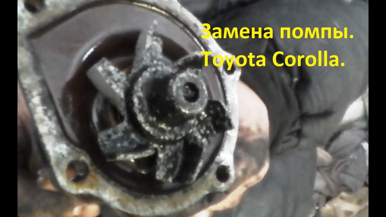 ремонт помпы toyota 7a