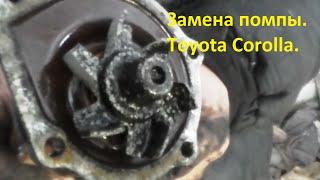 Замена помпы (водяного насоса) на ВАЗ 2108, 2109 — карбюратор или инжектор: как поменять своими руками + видео