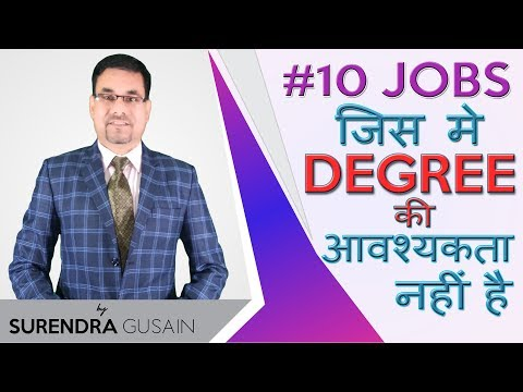 10 High Paying Jobs Which not required Degree | Best Job Without Degree in India | Jobs in India