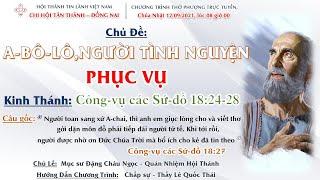 HTTL TÂN THÀNH -  Chương trình thờ phượng Chúa - 12/09/2021