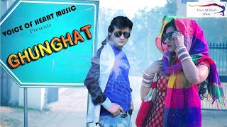 World's best haryanvi hot dj song ghunghat vijay varma, neetu verma sapna studio vohm