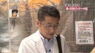 東海テレビ「スイッチ!」Vol.1 thumbnail