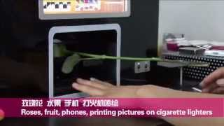 Built-in-pc- Nail Art Printer (willbok@sfcaremed.com).wmv