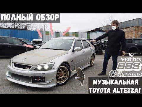 Музыкальное веселье! Обзор Toyota Altezza AS200 [Leks-Auto 396]