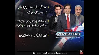 The Reporters | Barrister Ehtesham | ARYNews | 23 October 2018