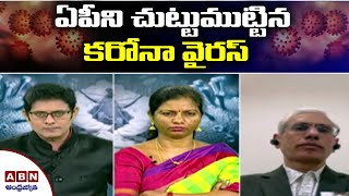 Discussion on Jagan Govt Distribute cash relief of Rs 1000 to Poor People
