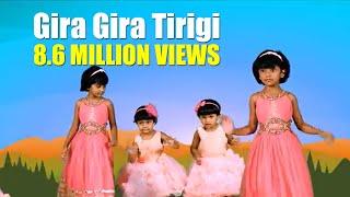 Gira Gira Tirigi|| Sunday School Song || Dhanya, Nithya & Sresta