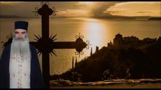 Ο Τίμιος Σταυρός''Πατρός Σάββα Αχιλλέως