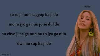 Heize (헤이즈) – Falling Leaves are Beautiful (떨어지는 낙엽까지도) Easy Lyrics