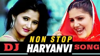 Gambar cover New Haryanvi Dj Songs 2018 - Sapna Dance Songs - Latest Non Stop हरियाणवी Songs 2018 - Haryanvi Hits