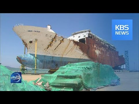 DISPUTES OVER PRESERVING SEWOL FERRY HULL / KBS뉴스(News)