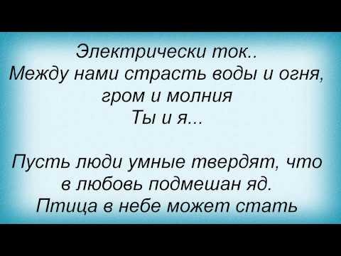 Лиза Арзамасова | Верить В Чудо