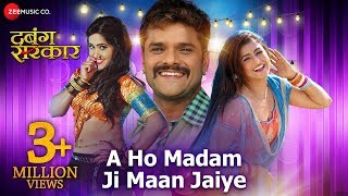 ऐ हो मॅडम जी मान जाईये A Ho Madam Ji Maan Jaiye | Dabang Sarkar | Khesari Lal Yadav & Priyanka Singh