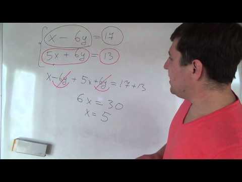 Как решить систему уравнений видеоурок 7 класс