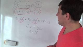 Алгебра 7 класс. 28 октября. Решаем систему уравнений методом сложения #2