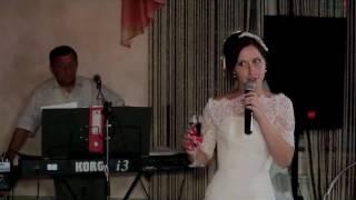 Реп невесты