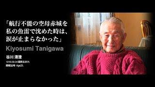 大正5年、福岡県に生まれ佐賀県で育った。「侍か軍人でなければ人でな...