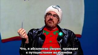 11 14 QI КьюАй Весьма Интересно - Kris Kringle Christmas Special (субтитры)